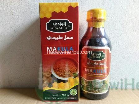 Al Wadey Makula
