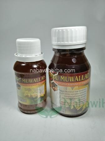 HRB076-Madu Muwallad