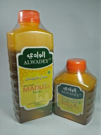 MDU017-Madu Randu Al Wadey