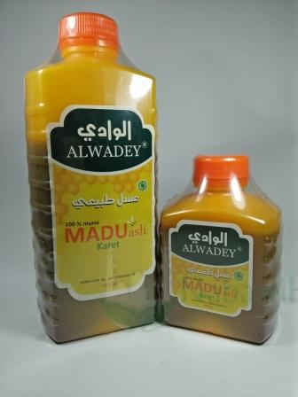 MDU019-Madu Karet Al Wadey