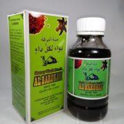 Madu Al Barokah 350 gr