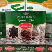 kurma date crown kheneizi 1kg